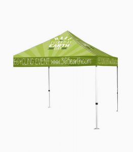 AMS Event Tent Image